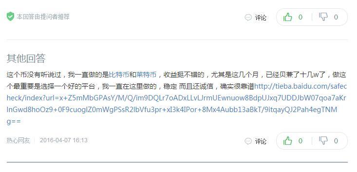 (tieba)post.baidu.com跳转链接的生成方法