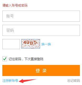 神马站长平台注册