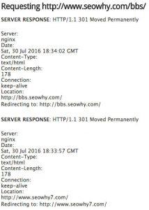 网站301或会导致新旧URL混乱