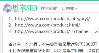 wecenter禁止自动转换超链接