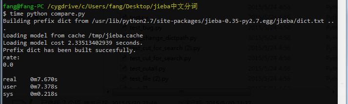 cygwin下用Python比较两个文本的相似性