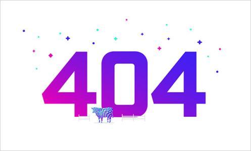 无名seo:怎么设置网站的404页面