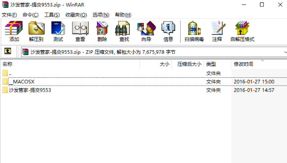 __MACOSX是什么文件,可以删吗