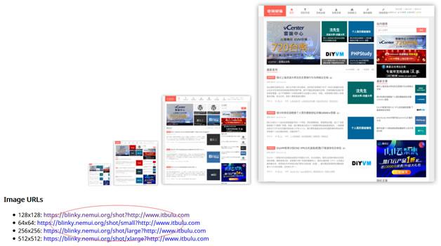 怎么获取网站全屏的截图